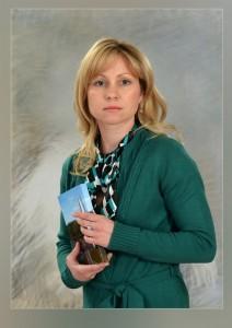 Лактионова Ю.С.